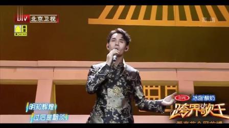 王凯挑战《等待》尽显柔情, 评委直言他已经是真正的歌手