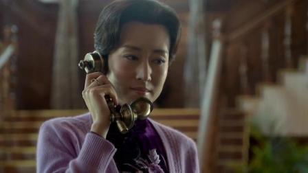 明台给家里打电话回去,大姐接起电话唠唠叨叨个没完没了
