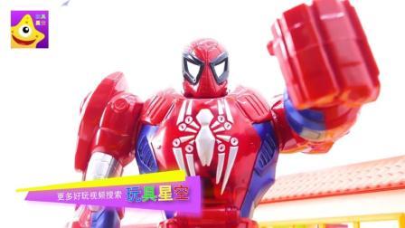 复仇者联盟蜘蛛侠不敌金刚 钢铁侠帮忙打造蜘蛛战甲
