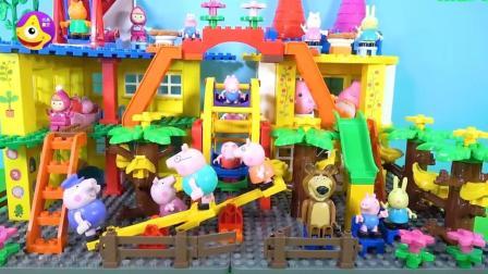 小猪佩奇悠闲田园游乐园 和小猪猪一起玩跷跷板滑滑梯吧