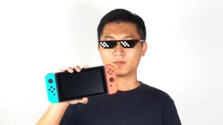 有问石答: 任天堂Switch