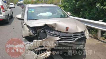 交通事故合集20180806: 每天10分钟车祸实例, 助你提高安全意识