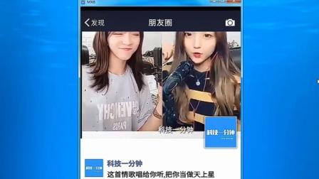 微信朋友圈动态视频封面是怎么设置的?