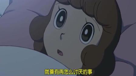 哆啦A梦: 大雄、哆啦美和小哆啦成了圣诞夜晚上的圣诞老人!
