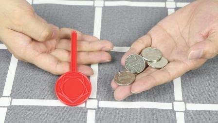 试玩魔术道具无限硬币, 一个小道具可以变出无限个硬币, 好神奇
