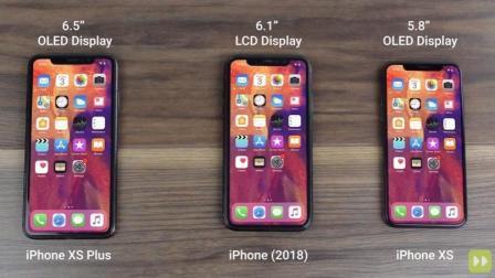 「科技三分钟」新iPhone命名曝光;华为2019年预计成第一;人工智能完虐Dota 2半职业战队