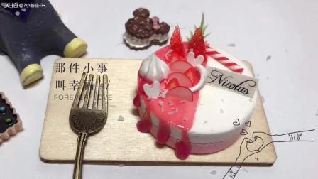 DIY果酱奶油蛋糕制作分享