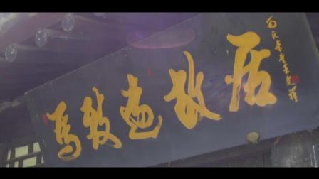 396游记之京西古道和马致远故居
