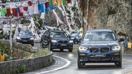 """车事儿:探索文化扶贫创新模式 2018 """"BMW中国文化之旅"""" 收官"""