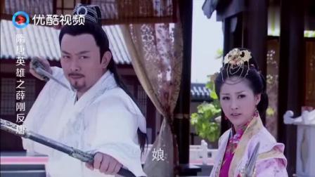 薛丁山院内大战儿子薛刚, 一场父子之间的战争, 母亲樊梨花也来了