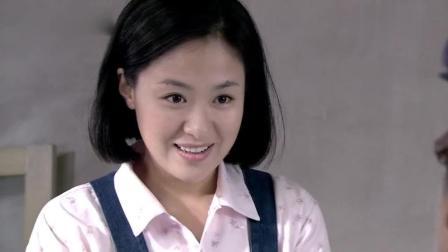 金婚: 文丽从报纸上看到佟志和李天娇的照片