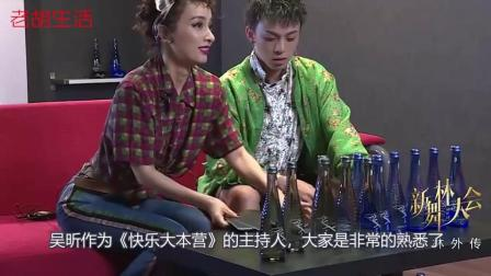 新舞林大会: 吴昕舞蹈惊艳却被毛晓彤打低分, 网友: 太尴尬了!