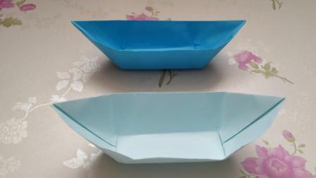 [折纸-视频教程]手工折纸, 如何折叠一只船, 超级简单的鱼船折纸