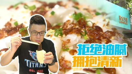 曾老板居然同意嘉升去吃米其林餐厅! 难道他最近中了彩票了?