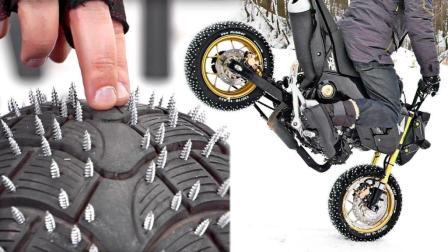 轮胎遍布螺丝钉, 只是为了跑雪地? 网友: 心疼这个轮胎!