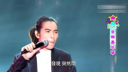 雨神萧敬腾演唱一首阿飞的小蝴蝶嗓音是真的好 太好听了