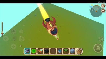迷你世界熊孩子的新炸图玩法 火箭炸弹