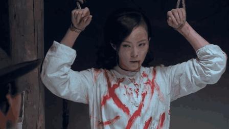 电视片段: 特务对女犯人实施兽行, 最后处长一枪要了他的命根子