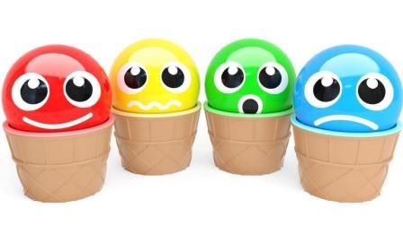 彩色小球玩具组成不同的数字