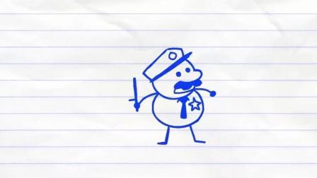 搞笑铅笔动画: 营救美女!
