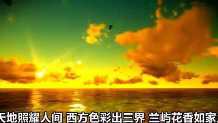 最新版佛教视频音乐万物皆禅心