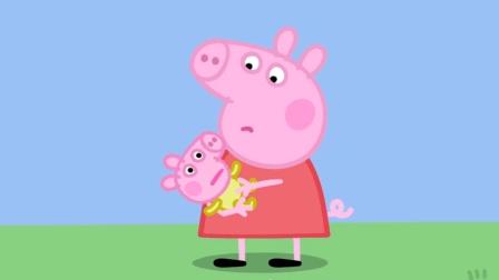 萌宝简笔画: 佩奇抱起了小小的猪宝宝, 猪宝宝有一个响亮的名字叫亚历山大