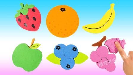 七彩太空沙变身6种口味水果蛋糕? DIY创意新玩法, 视频教程送给你