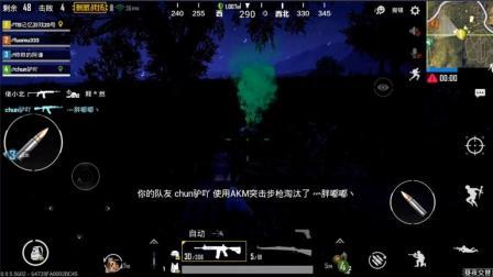 刺激战场新版本 黑夜模式 防弹车不光是用来防弹 还能防狼