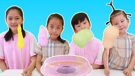 苏菲娅和小朋友们比赛制作棉花糖的过家家游戏 苏菲娅玩具