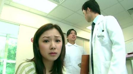 医生得知患者是自己前世, 上一秒把他救活, 下一秒自己倒下