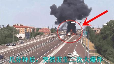 油罐车追尾爆炸, 众人还没来得及施救, 监控拍下灾难再次发生!