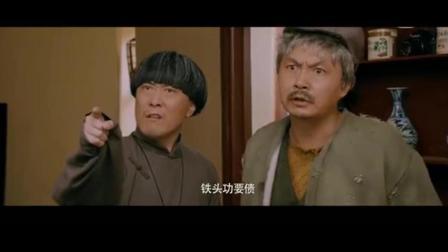 《陈翔六点半》最不搞笑的一部视频, 却感动了无