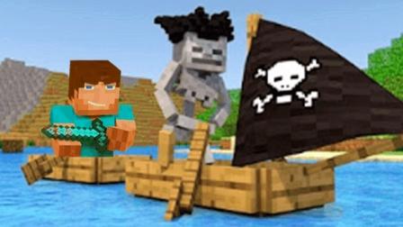 大海解说 我的世界建造我的王国ep21 激战海盗船