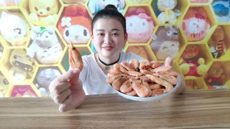 """试吃""""北极甜虾"""", 可以生着吃, 一口一个吃的好过瘾啊"""