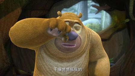 熊出没: 蹦蹦给小熊熊告状光头强偷了他的板栗