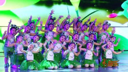 可爱的幼儿舞蹈表演《小跳蛙》