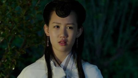 杜丽娘:柳公子夜晚寻杜丽娘,结果两个人阴差阳错的错过了!