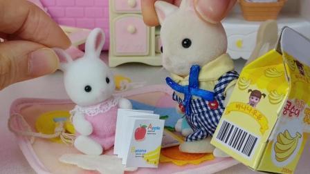 森贝儿兔爸爸喂宝宝吃香蕉牛奶燕麦