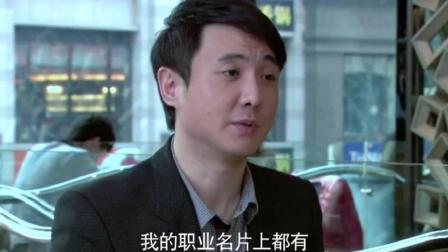 沈腾客串《北京青年》和马苏相亲, 说的话听得人想打他!