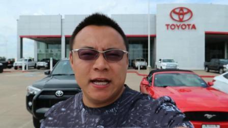美国实拍丰田4Runner, Tacoma, 丰田快成美国品牌了