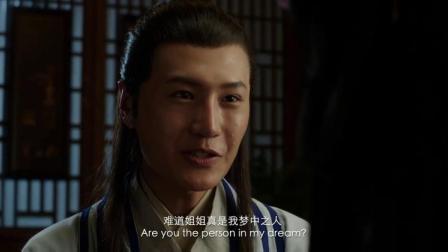 杜丽娘:柳公子以为是送药的,结果一看对方的脸都看懵了!