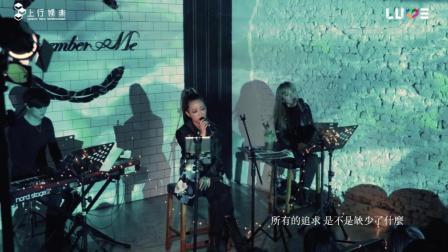黄美珍现场深情演唱《魚仔》, 希望大家能够喜欢!