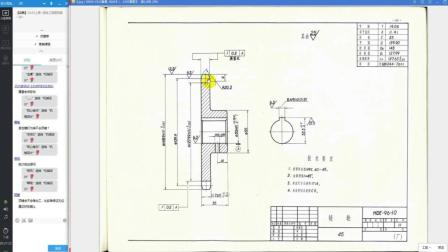 Solidworks入门教程: 高级工程图里的零件绘制制作-上