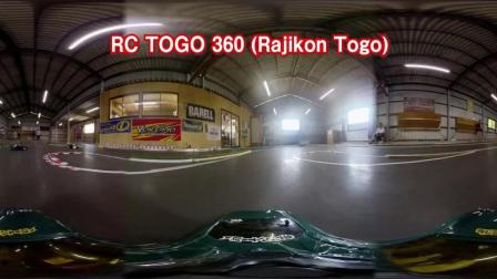 安装了360度摄像头的遥控车 拍摄漂移镜头