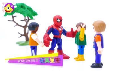 蜘蛛侠友好的城市平民英雄 超级英雄拯救小朋友