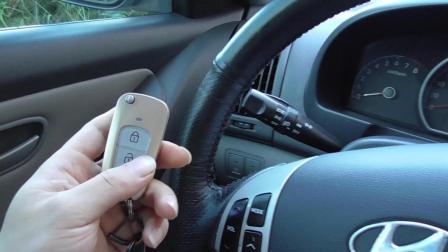 汽车遥控按门锁没有反应怎么办? 原来是这里的问题