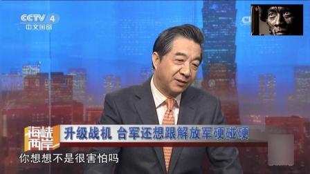 张召忠: 台湾自己想想都害怕了, 大陆光火箭炮都就能覆盖台湾全岛