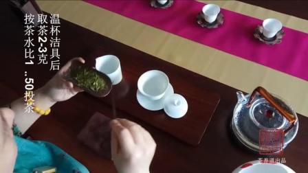 茶养道课堂: 西湖龙井盖碗冲泡步骤及注意事项, 其他绿茶也适用