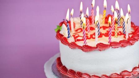 小伙伴们过生日时都会吹蜡烛许愿, 可你知道生日蛋糕的由来嘛?