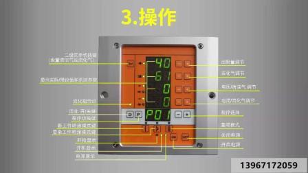 静电喷涂机 COLO-171S粉桶型安装操作-杭州卡罗弗